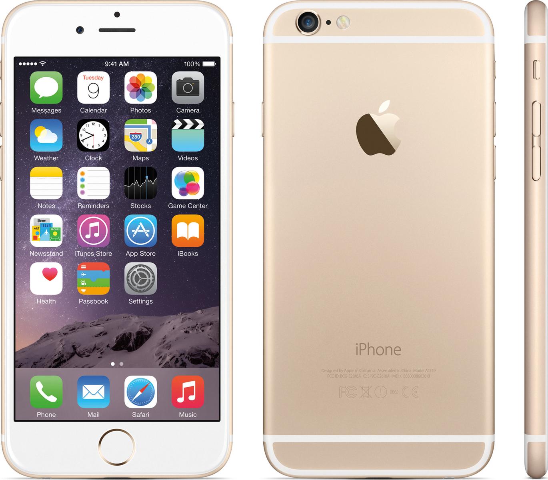 mecenat tele2 iphone